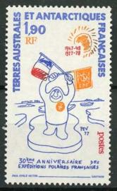 Antarctica Fr., michel 125, xx