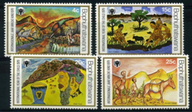 Bophuthatswana, michel 43/46, xx