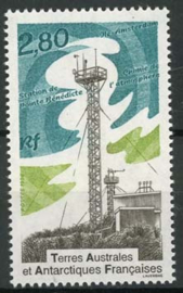 Antarctica Fr., michel 343, xx
