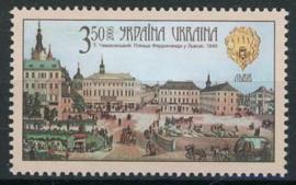 Ukraine, michel 824, xx