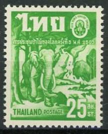 Thailand, michel 351 , xx