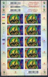 Z.Afrika, michel lkb 1450/52, xx