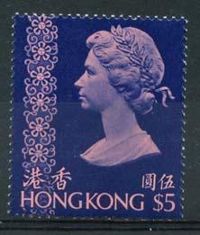 Hong Kong, michel A 305, xx