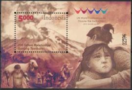 Indonesie, zbl. blok 340, xx