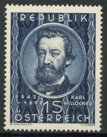 Oostenrijk, michel 947, xx