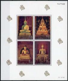 Thailand, michel blok 65, xx