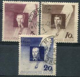 Sovjet Unie, michel 480/82, o