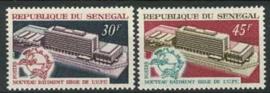 Senegal, michel 424/25, xx