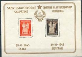 Joegoslavie, michel blok 3 II , xx