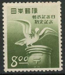 Japan, michel 501, xx