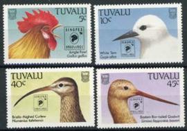 Tuvalu, michel 697/00, xx