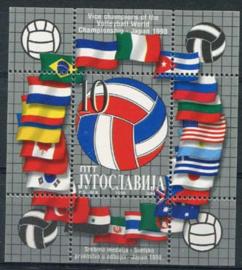 Joegoslavie, michel blok 48, xx