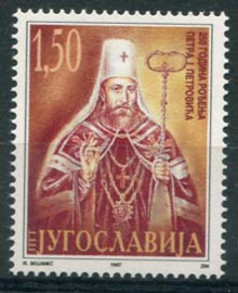 Joegoslavie, michel 2814, xx