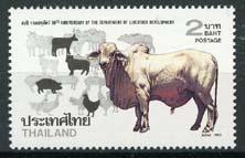 Thailand, michel 1494, xx