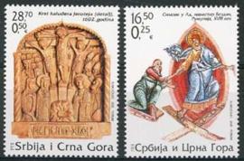 Joegoslavie, michel 3244/45, xx