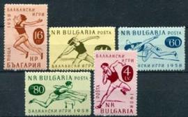 Bulgarije, michel 1088/92, xx
