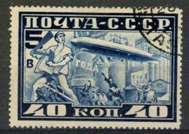 Sovjet Unie, michel 390 A, o