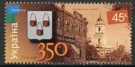 Ukraine, michel 736, xx