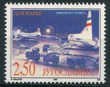 Joegoslavie, michel 2817, xx