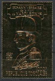 Togo, michel 876 A, xx