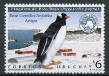 Uruguay, michel 2291, xx