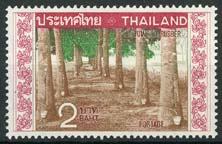 Thailand, michel 578, xx