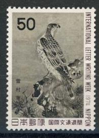 Japan, michel 1226, xx