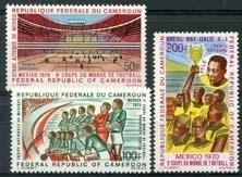Cameroun, michel 622/24 , xx