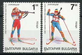 Bulgarije, michel 4044/45, xx