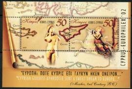 Cyprus, michel blok 23, xx