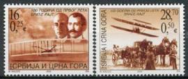 Joegoslavie, michel 3169/70, xx