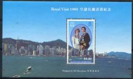 Hong Kong, michel blok 12, xx