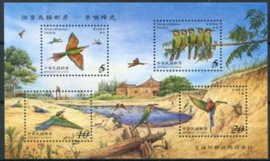 Taiwan, michel blok 98, xx