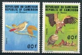 Cameroun , michel 1059/60 , xx