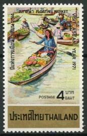 Thailand, michel 602, xx