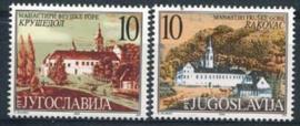Joegoslavie, michel 2959/60, xx
