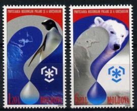 Moldavie, michel 645/46 , xx