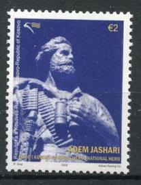 Kosovo, michel 118, xx