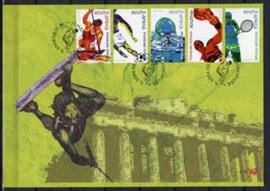 Z.Afrika, michel 1585/94, 2004