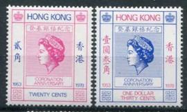 Hong Kong, michel 346/47, xx