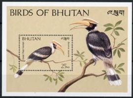 Bhutan, michel blok 218, xx