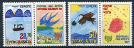 Joegoslavie, michel 3088/89, xx