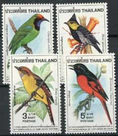 Thailand, michel 935/38, xx