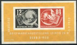 DDR, michel blok 7 , xx
