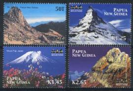 Papua N.Guinea, michel 963/66, xx