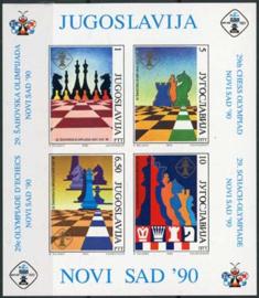 Joegoslavie, michel blok 39, xx