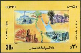 Egypte, michel blok 44, xx