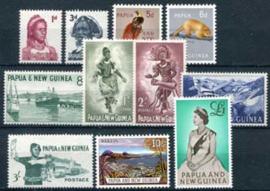 Papua N.Guinea, michel 29/39, xx