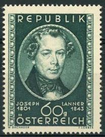 Oostenrijk, michel 964, xx