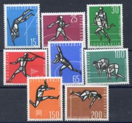 Joegoslavie, michel 1016/23, xx